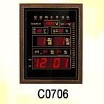 C0706/온습도표시,음력표시,인기개업선물