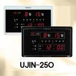 UJIN-250/ 음력표시형, 가로형시계, 개업선물 인쇄가능