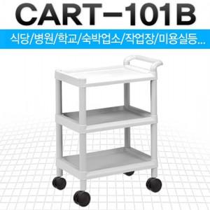 CART-101B