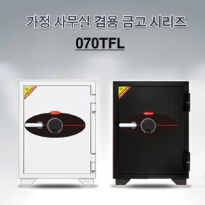 [디프로매트] 070TFL/90kg/높이695 x 500 x 500(mm)
