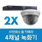 DS-7204HVI-SV/960H 돔 카메라 2대세트