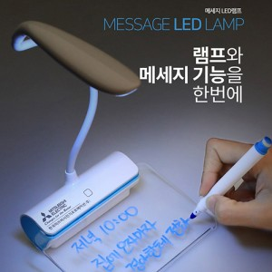 메세지 LED 램프(Message LED Lamp)