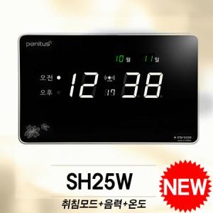 SH25W(화이트) 전자벽시계 384(W)x248(L)x24(T)